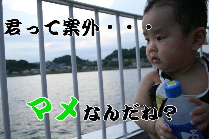 b0110348_223401.jpg