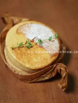 pâtisserie MARIAGE <パティスリーマリアージュ>2_c0131054_18144030.jpg