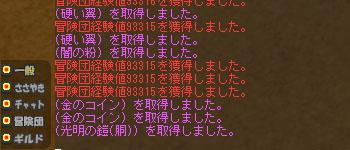 b0128157_033331.jpg