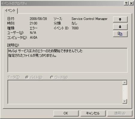f0173567_21295170.jpg