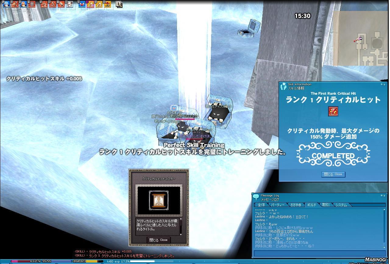 f0030976_633962.jpg