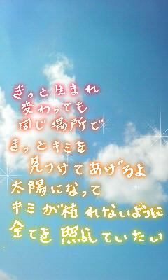 f0145976_2225481.jpg
