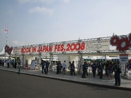ROCK IN JAPAN FES 2008  1日目 ライブレポート_b0159588_21313647.jpg