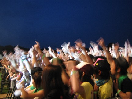 ROCK IN JAPAN FES 2008  1日目 ライブレポート_b0159588_21361787.jpg