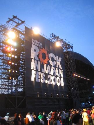 ROCK IN JAPAN FES 2008  1日目 ライブレポート_b0159588_21365163.jpg