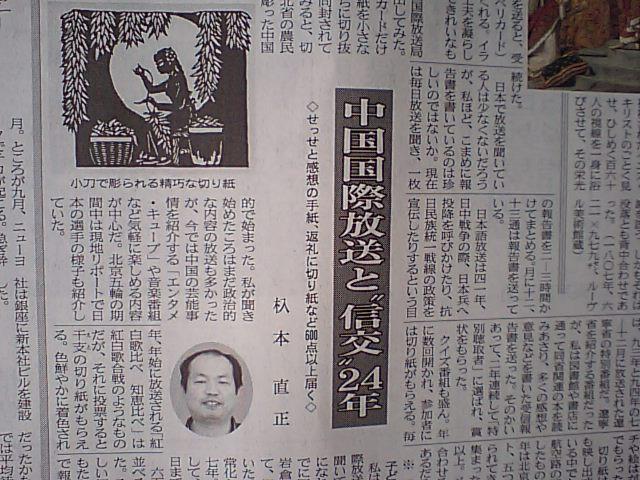 推薦します 日経文化面の素晴らしい記事_d0027795_12241454.jpg