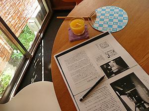 「住宅設計作法」進行中_b0014003_14445119.jpg
