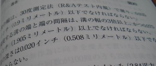 a0093304_18243285.jpg