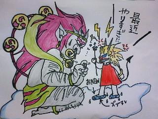 雷様と鬼ナコ様_f0115311_1958425.jpg