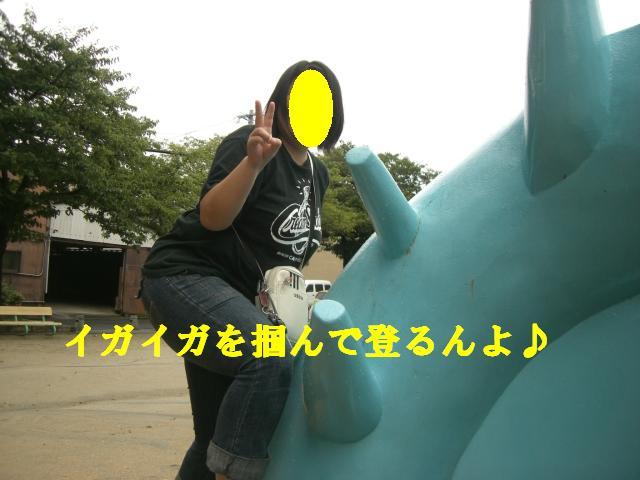 b0137913_1352190.jpg