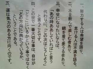 f0031420_1663836.jpg