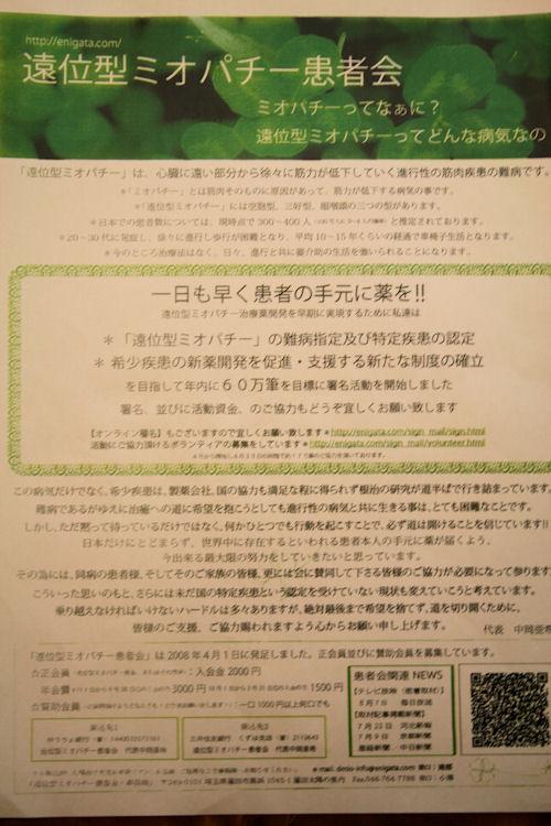 f0140327_12574596.jpg