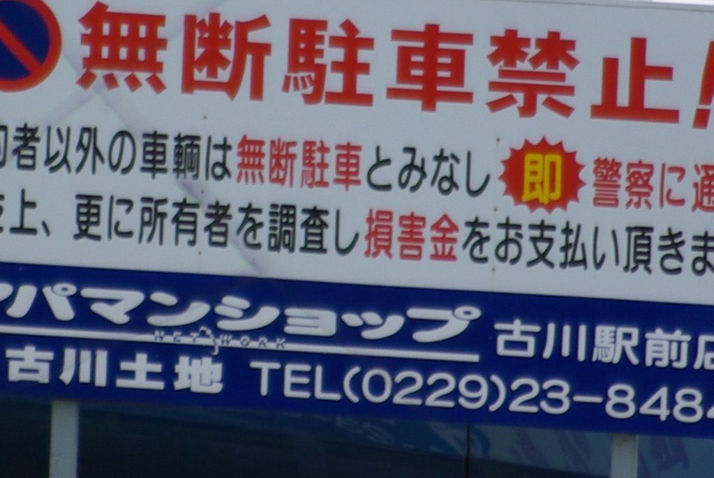 f0148627_2221598.jpg