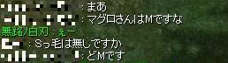 d0044334_2331161.jpg