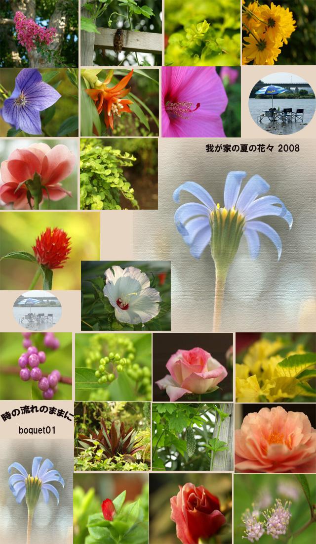 f0103534_19101223.jpg