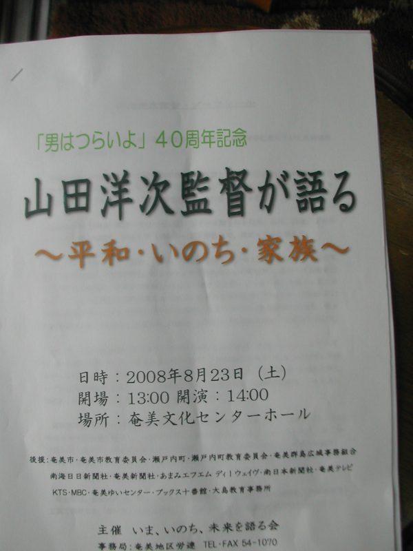 e0062635_2021159.jpg