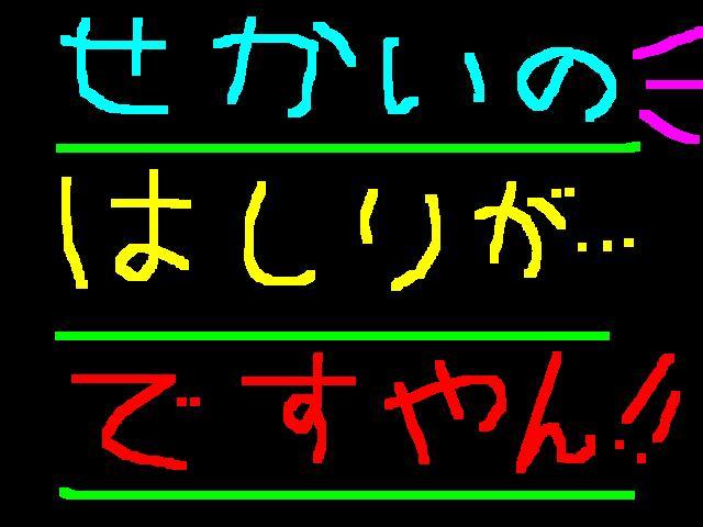 f0056935_20565311.jpg