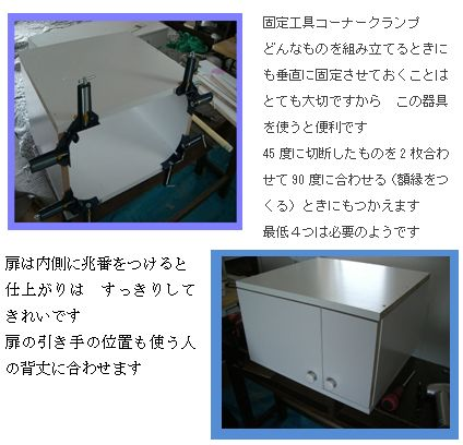 a0084343_16184093.jpg