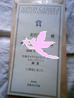 日本カメラ_b0132059_25682.jpg