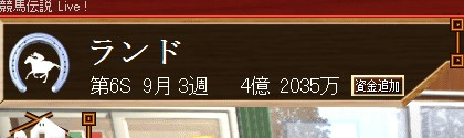b0147360_14593917.jpg