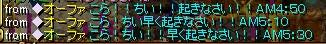b0126064_2013424.jpg