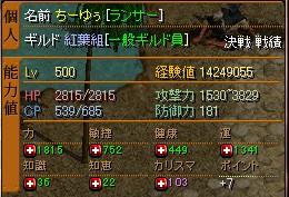 b0126064_20165894.jpg