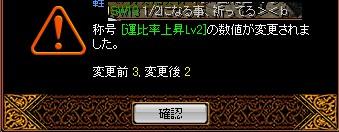 b0126064_20242598.jpg