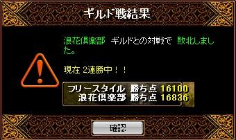 b0126064_2027528.jpg