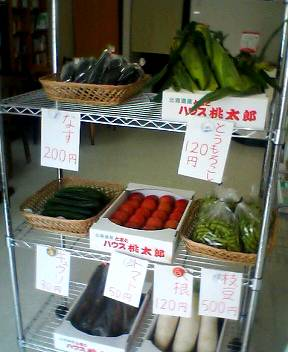 野菜市_b0106766_157225.jpg