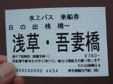 b0092475_189565.jpg