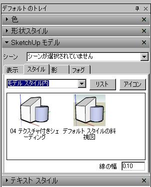 f0045776_10232198.jpg