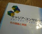 f0016981_23394168.jpg