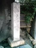 b0055385_1763648.jpg