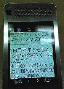 b0075888_9153543.jpg