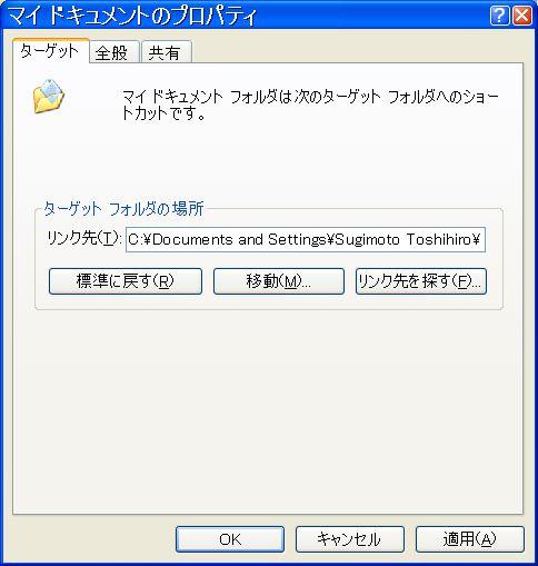 b0013099_20584954.jpg
