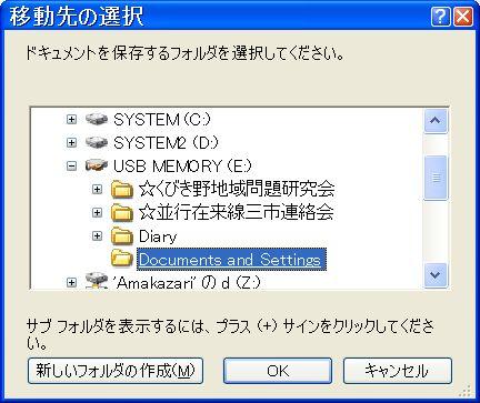 b0013099_20592380.jpg