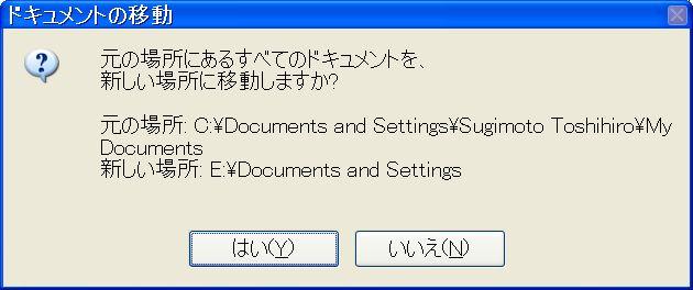b0013099_2101153.jpg