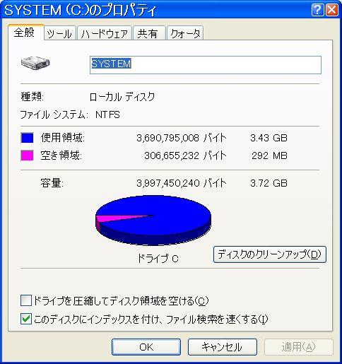 b0013099_2102837.jpg