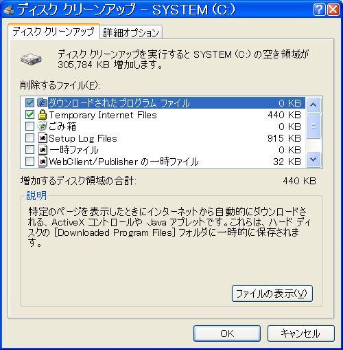 b0013099_2105597.jpg