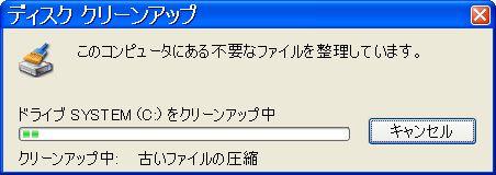 b0013099_2111540.jpg