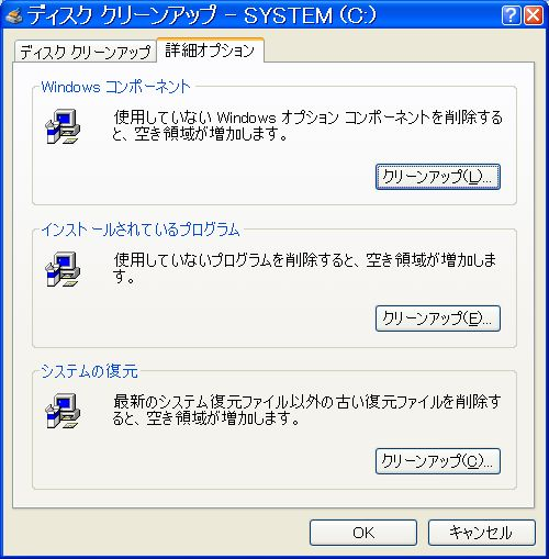 b0013099_2113319.jpg