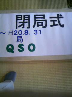 e0087201_15545826.jpg
