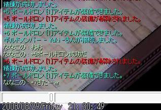 b0107404_9255461.jpg