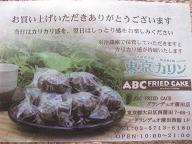 b0020111_21384156.jpg