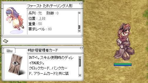 f0076612_13442278.jpg
