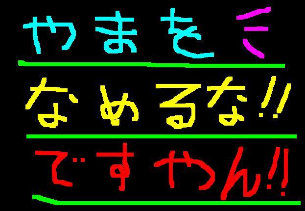 f0056935_16124337.jpg