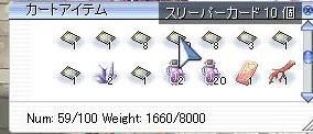 b0141637_045362.jpg