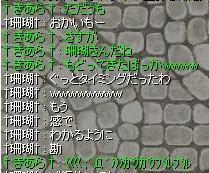 f0031049_7511025.jpg