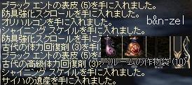d0046156_13265836.jpg