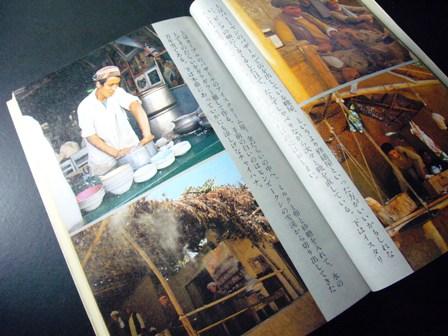 ペシャワール会・伊藤和也さんの死に思う_f0141559_21174994.jpg